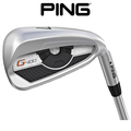 Ping G400 Steel Golf Irons
