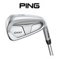 Ping i200 Steel Golf Irons