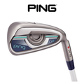 Ping Ladies G Le Irons NEW