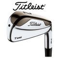Titleist 716 T-MB Utility Irons 2016